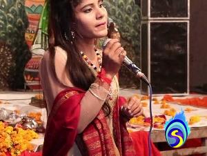 Bhawna Swaranjali