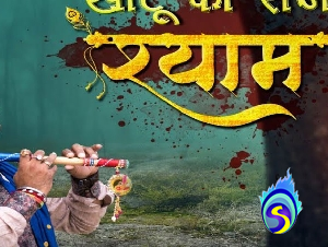 Dharnidhar Dadhich