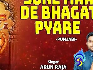 Arun Raja