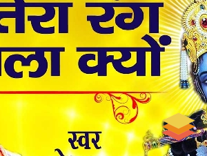 Rakesh Kala