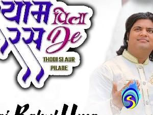 Sai Rahul Uma